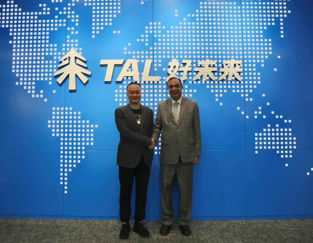 联合国教科文组织驻华代表处主任夏泽翰教授访问好未来集团