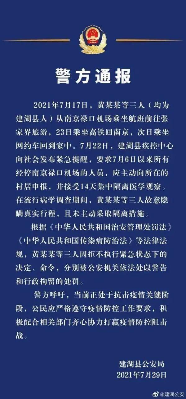 刚刚,张家界通报:所有居民小区封闭管理!湖南常德游船传播链再拉长,宁乡、湘潭又有新增…