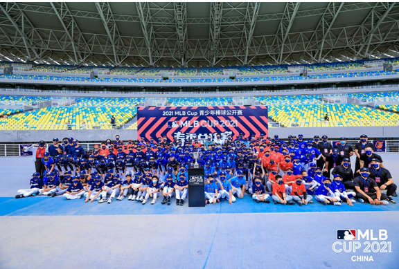 MLB Cup青少年棒球公开赛春季总决赛青岛举行