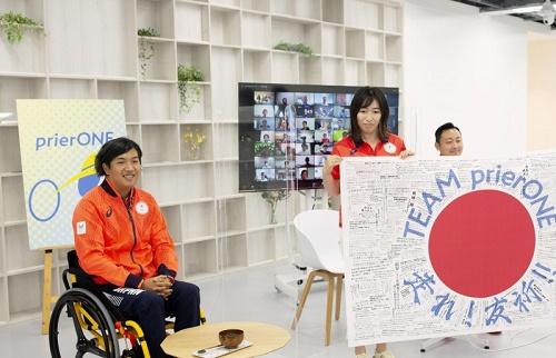 日媒:东京残奥会取消公路传递圣火活动 改为直接点燃