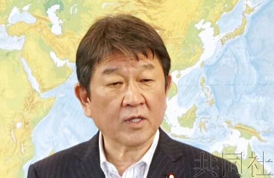 日媒:日本外相茂木敏充明起访问中东多国,时长10天