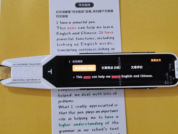 高中生点名要阿尔法蛋AI词典笔T10,看重不仅能扫还能教!