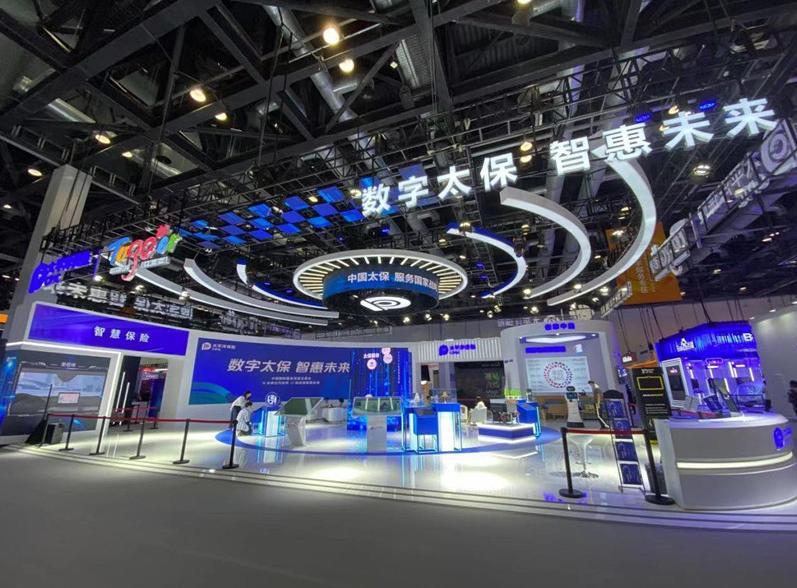 聚焦服务国家战略新格局 中国太保亮相2021服贸会