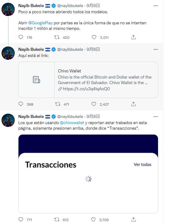 """比特币跳水未浇熄新政热情 萨尔瓦多总统亲自""""带货""""数字钱包应用"""