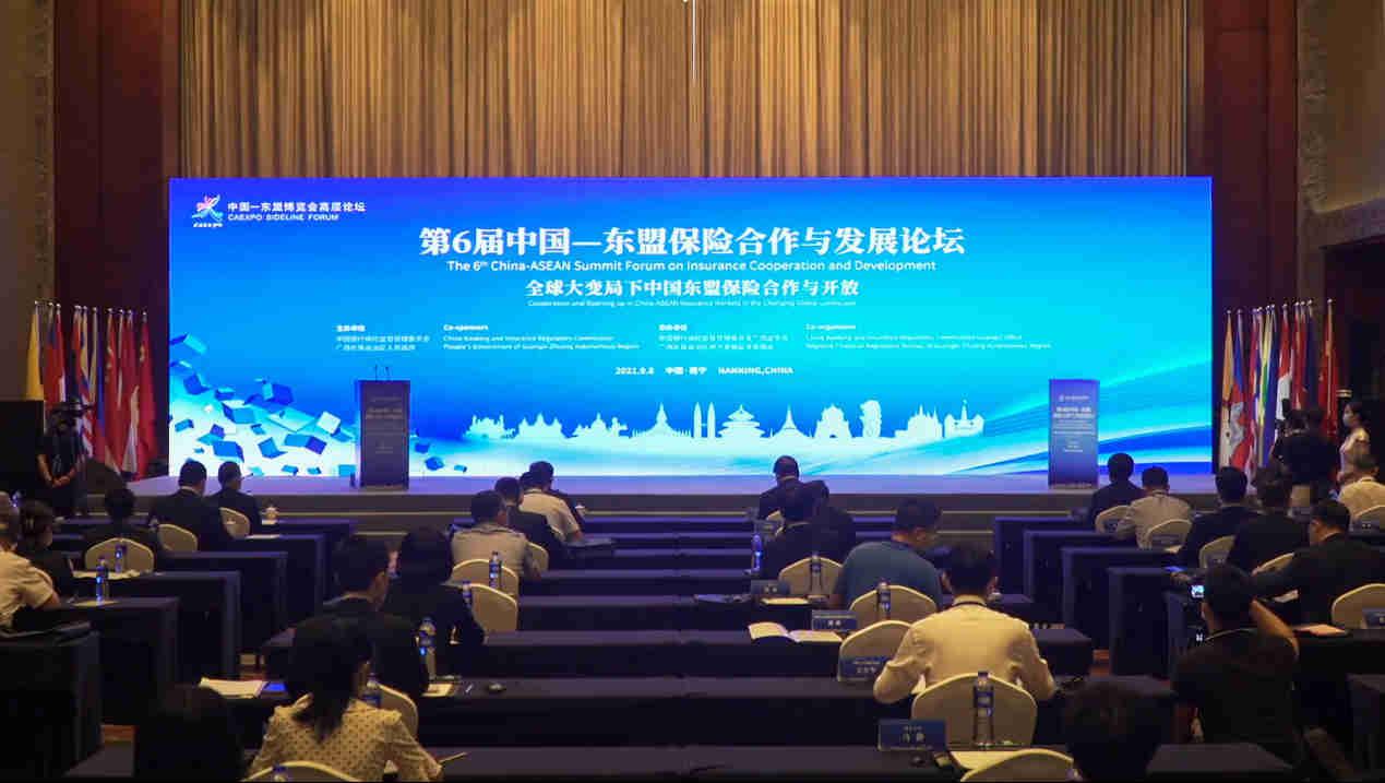 国富人寿总裁储良出席第六届中国-东盟 保险合作与发展论坛并作主题发言