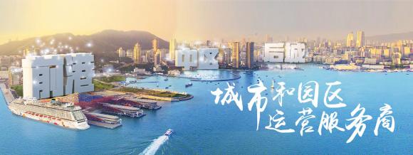 以商为势,承载美好生活,招商蛇口商业2021焕新亮相!