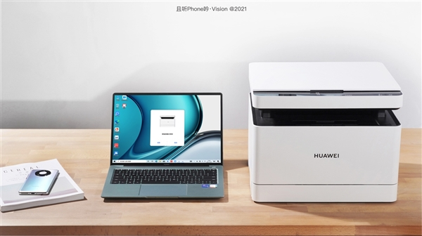 HarmonyOS生态再突围 华为推出PixLab X1打印机:真正零门槛使用