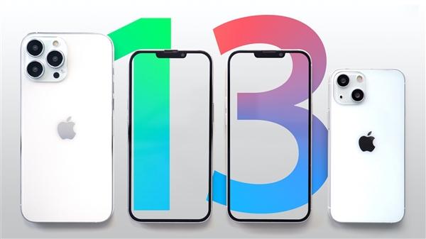苹果故意泄漏吗 iPhone13官方保护壳曝光