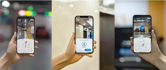 全国首个跨楼层无间断AR导航上线 Aibee 重新定义空间价值