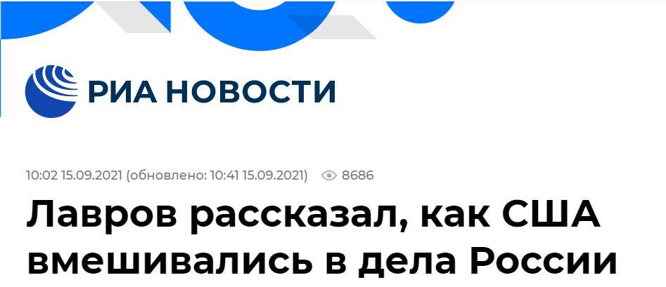 美干预俄选举?拉夫罗夫:俄方已向美方提供相关信息,正等美方解释