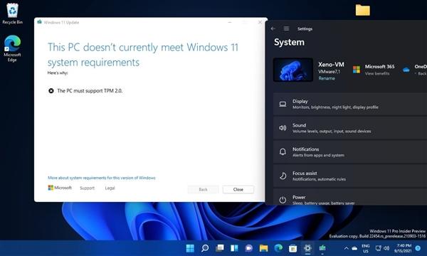 Win11最低硬件要求越发严格 虚拟机运行也需要TPM 2.0