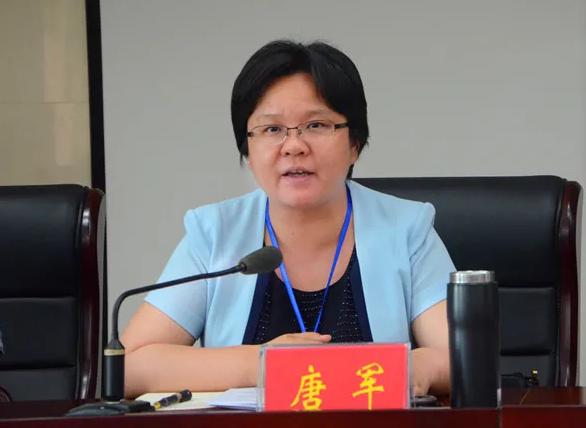 当了7年县委书记的她,调离4个月后主动投案