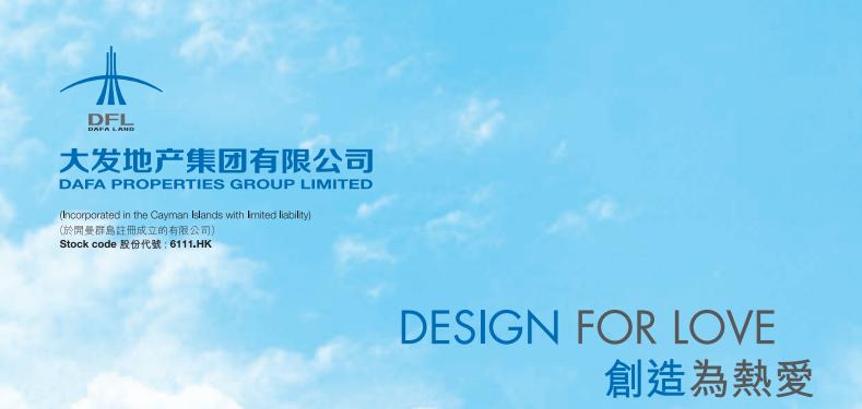 大发地产(06111.HK)获执董兼控股股东葛一�D购买100万美元优先票据