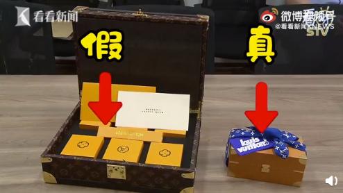 假冒LV月饼500元一盒!真正的LV都与哪些艺术大师推出过联名合作款?