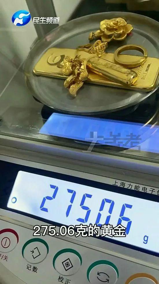 """""""失踪""""的11万元黄金找到了!河南邮政:涉案2人系外包员工,已被警方抓获"""