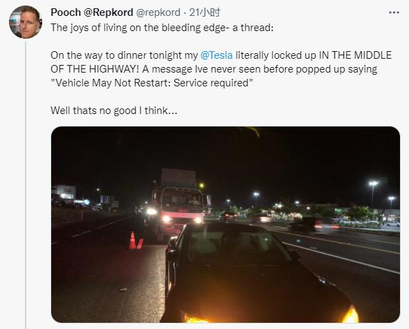 惊险!特斯拉在高速公路上突然锁死:停在路中间