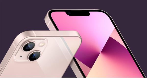 少女心?粉色版iPhone 13近六成被男性购买