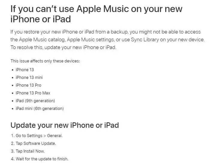 苹果承认部分iPhone13有bug