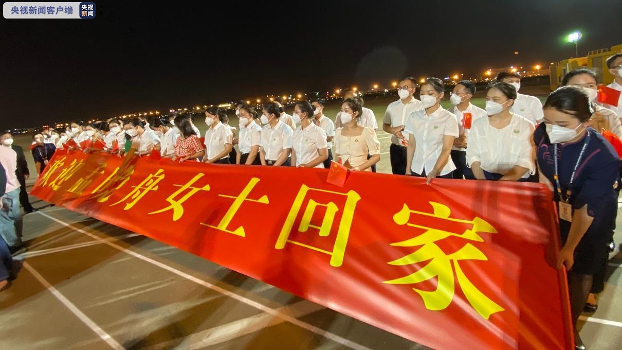 平安到家!孟晚舟乘坐的包机抵达深圳宝安国际机场