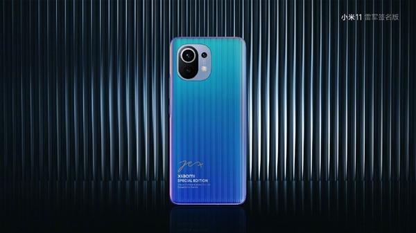 雷军:小米有信心力争实现全球手机销量第一的目标