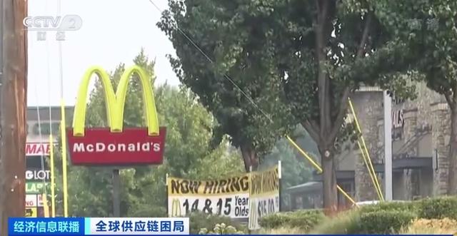 """食材短缺,肯德基在美国""""无鸡可炸""""!用工荒冲击全球食品产业链"""