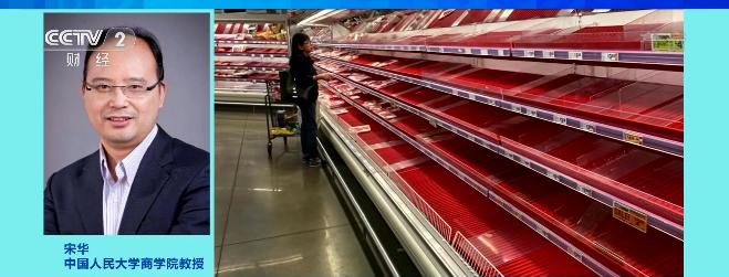 全球供应链危机:抢芯片、抢稀土、抢镍……连肯德基都无鸡可炸