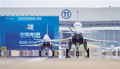 第13届中国航展今日开幕 歼-20、运-20齐聚珠海