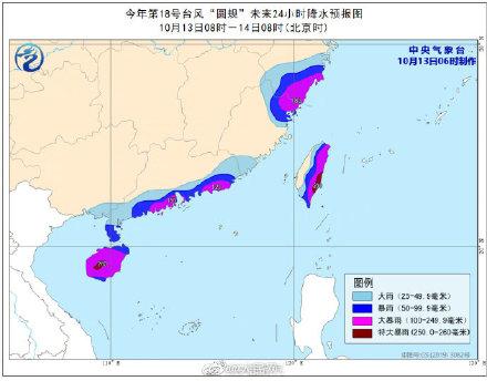 """台聚焦台风""""圆规""""!风圆规13日登陆海南加强为台风级!第18号台风圆规最新实时路径系统图 2021台风最新消息今天!"""