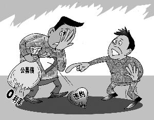 <b>中国债券纳入国际主流债券指数 对投资者影响几何</b>