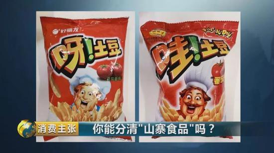 """看看这两款都打着""""3+2""""字样的饼干,你能猜出哪一款是知名企业生产的,哪一款又是小厂生产的呢?"""