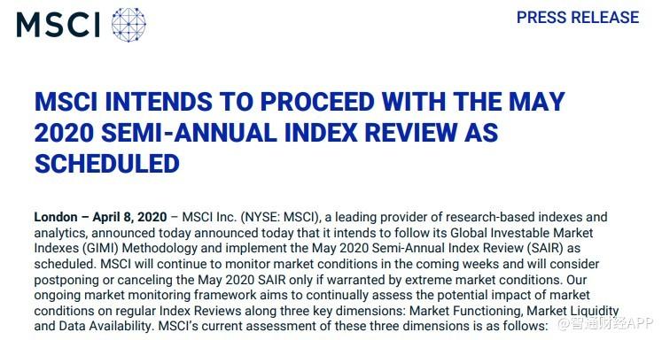 MSCI:拟5月12日如期发布5月份半年度指数审议结果