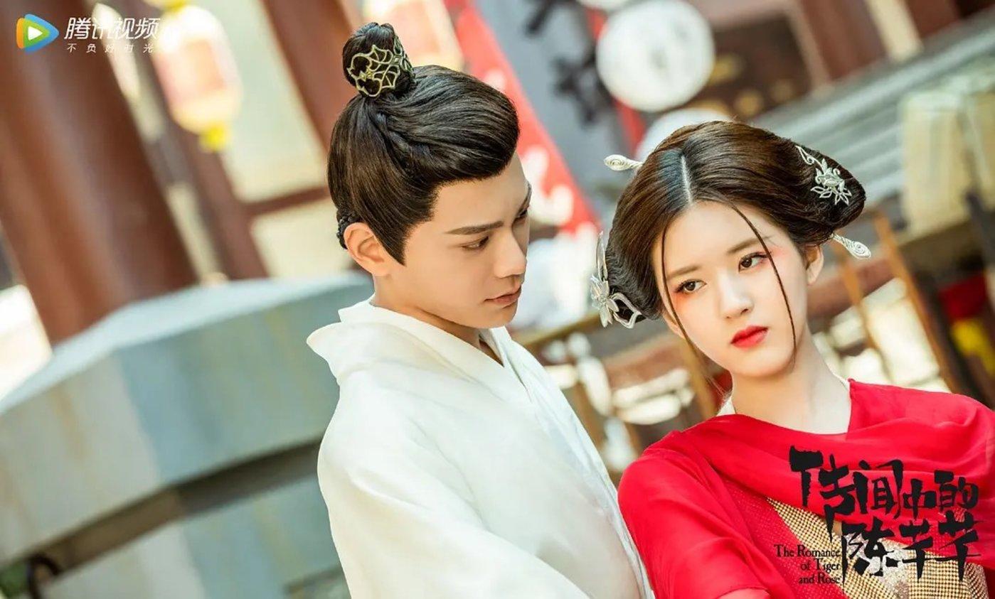 Phim Trần Thiên Thiên Trong Lời Đồn - The Romance of Tiger and Rose (2020) Full Vietsub Online